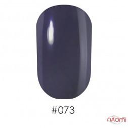 Лак Naomi 073 приглушенный синий, 12 мл