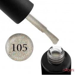 Гель-лак Naomi 105  End of the Rainbow прозрачный с цветными блёстками, 6 мл