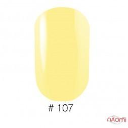 Лак Naomi 107 желтый, 12 мл