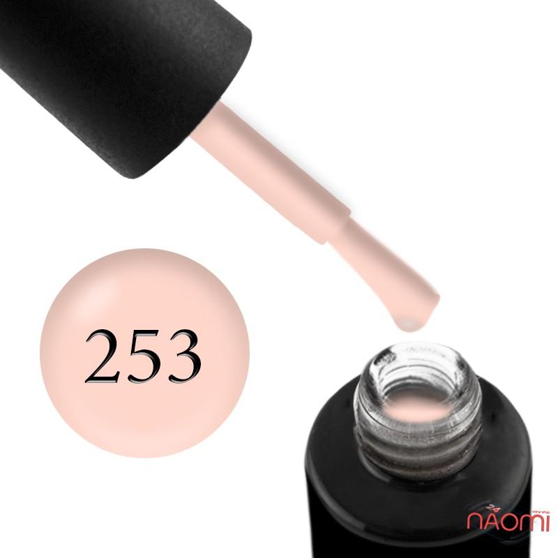 Гель-лак Naomi 253 Magic Amethyst персиково-рожевий, 6 мл, фото 1, 55.00 грн.