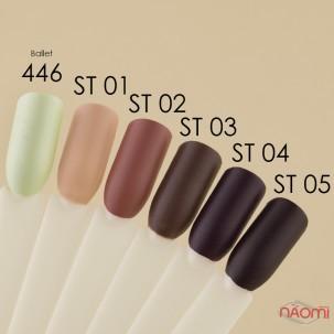 Лак Naomi ST003 светло-коричневый, 12 мл