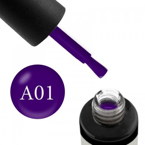 Гель-лак Naomi Aquarelle А 01 виноградно-фиолетовый, 6 мл, фото 1, 95.00 грн.