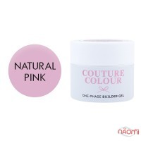 Гель однофазний Couture Colour 1-phase Builder Gel Natural pink натуральний рожевий, 15 мл