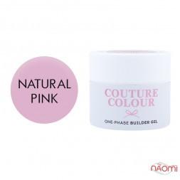 Гель однофазний Couture Colour 1-phase Builder Gel Natural pink натуральний рожевий, 50 мл