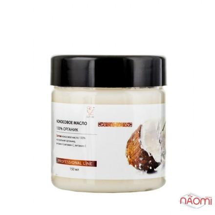 Натуральное кокосовое масло для волос и тела Elit Lab рафинированное, 150 мл, фото 1, 75.00 грн.