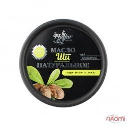 Натуральное масло для лица, тела и волос Mayur масло Ши, в баночке, 50 мл