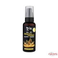Натуральное масло для лица, тела и волос Mayur зародыши пшеницы, 50 мл