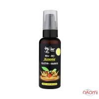 Натуральное масло для лица, тела и волос Mayur жожоба, 50 мл
