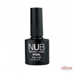 Топ для гель-лака без липкого слоя NUB Steel Top Coat, 8 мл