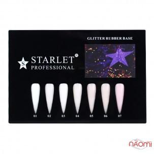 База каучуковая для гель-лака Starlet Professional Glitter Rubber Base 01, 10 мл
