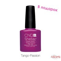 CND Shellac Tango Passion Color стиглої сливи з мікроблиском, 7,3 мл