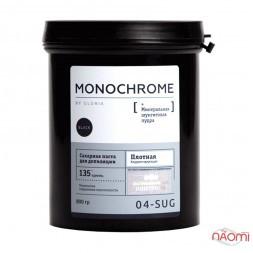 Паста для шугарингу Gloria MONOCHROME чорна щільна, 0,8 кг