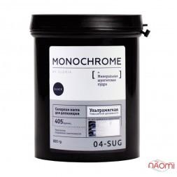 Паста для шугарингу Gloria MONOCHROME чорна ультра-м'яка, 0,8 кг