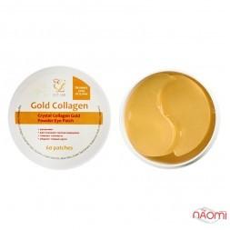 Патчи гидрогелевые под глаза Elit Lab Gold Collagen, с коллагеном, против морщин, 60 шт.