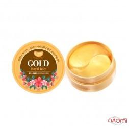 Патчі гідрогелеві для очей Koelf Gold&Royal Jelly Eye Patch з золотом, 60 шт.