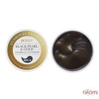 Патчі гідрогелеві для очей PETITFEE Black Pearl & Gold із золотом і чорними перлами, 60 шт.