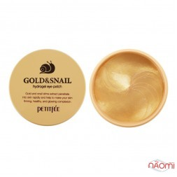Патчі гідрогелеві для очей PETITFEE Gold & Snail Hydrogel Eye Patch із золотом і равликом, 60 шт.