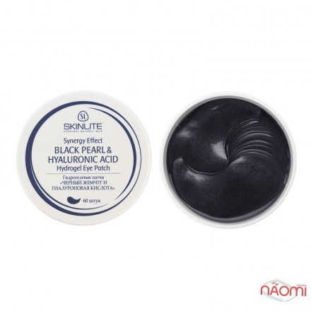 Патчи гидрогелевые под глаза Skinlite Black Pearl and Hyaluronic Acid Черный жемчуг, 60 шт, фото 1, 524.00 грн.