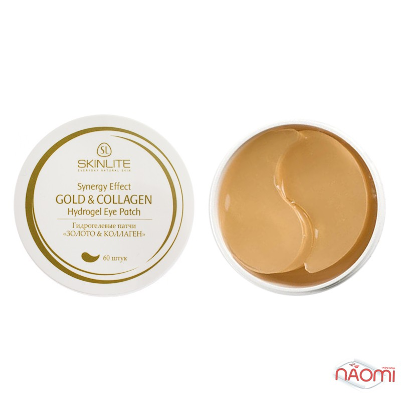 Патчи гидрогелевые под глаза Skinlite Gold and Collagen Золото и коллаген, 60 шт, фото 1, 524.00 грн.