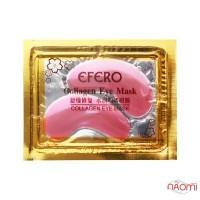 Патчи коллагеновые под глаза Efero Collagen Crystal Eye Mask, с гиалуроновой кислотой, розовые, 6 г