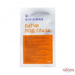 Патчи под глаза гелевые Vivienne, увлажняющие, 6x2,4 см