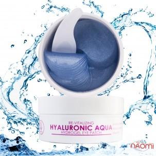 Патчи гидрогелевые под глаза Med B Hyaluronic Aqua Hydrogel Eye Patch с гиалуроновой кислотой, 60 шт