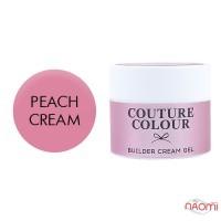 Крем-гель строительный Couture Colour Builder Cream Gel Peach cream, персиковый крем, 50 мл