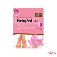 Педикюрные носочки для ног El.Skin удаление мозолей, натоптышей и огрубевшей кожи стоп, 1 пара