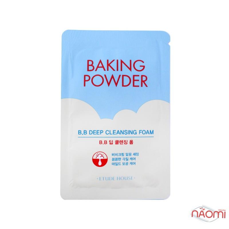 Пенка для очищения Etude House Baking Powder BB Deep Cleansing Foam, 4 мл, фото 1, 19.00 грн.