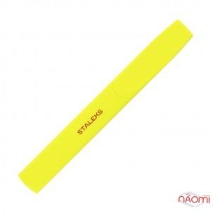 Пилка для ногтей стеклянная Staleks Beauty&Care 13, 128 мм, цвет желтый