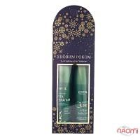 Подарочный набор Estel Curex крем-бальзам, шампунь Vita-терапия для сухих и ослабленных волос