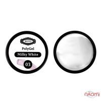 Полигель Koto PolyGel 03 Milky White, молочный белый, 5 мл