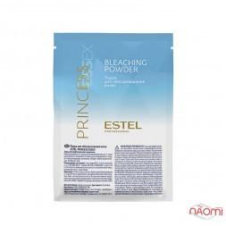 Пудра для знебарвлення волосся Estel Princess Essex Bleaching Powder, 30 г