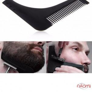 Расческа для стрижки бороды, цвет черный