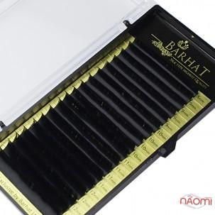 Вії Barhat C 0.07 (18 рядів: 8-13 мм), чорні