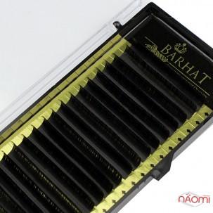 Вії Barhat C 0.10 (18 рядів: 11 мм), чорні