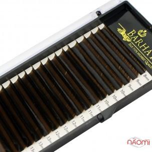 Вії Barhat C 0.10 (18 рядів: 8-15 мм), темно-коричневі