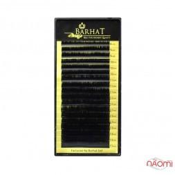 Вії Barhat C 0.05 (18 рядів: 8-15 мм), чорні