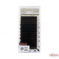 Вії Sculptor Lash Gold D 0.10 (18 рядів: 7-14 мм), темно-коричневі