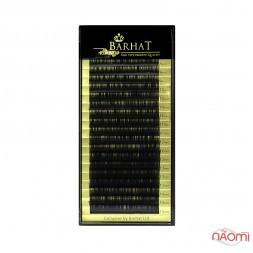 Ресницы Barhat B 0.05 (18 рядов: 8-15 мм), черные