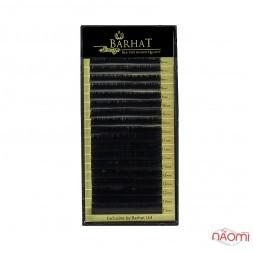 Ресницы Barhat B 0.07 (18 рядов: 8-13 мм), черные