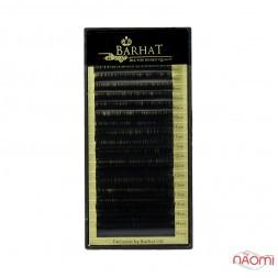 Вії Barhat B 0.10 (18 рядів: 8-15 мм), чорні