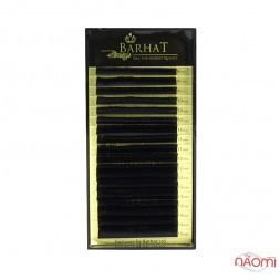 Вії Barhat C 0.10 (18 рядів: 8-15 мм), чорні