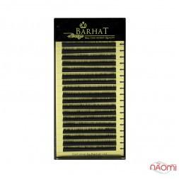 Вії Barhat C 0.10 (18 рядів: 8 мм), чорні