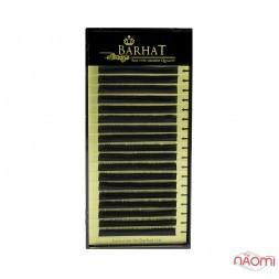 Вії Barhat C 0.10 (18 рядів: 9 мм), чорні