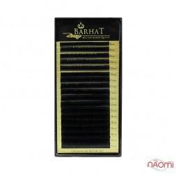 Вії Barhat C 0.12 (18 рядів: 8-15 мм), чорні