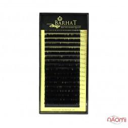 Вії Barhat C 0.15 (18 рядів: 8-15 мм), чорні