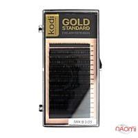 Ресницы Kodi professional Gold Standart B 0.03 (16 рядов: 6,8,9,10,11,12,13 мм), черные