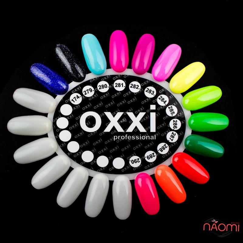 Гель-лак Oxxi Professional 281 розовая фуксия, 10 мл, фото 2, 135.00 грн.