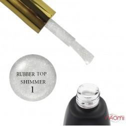 Топ каучуковый для гель-лака без липкого слоя You POSH De Luxe Rubber Non-Wipe Top Shimmer 01, 12 мл